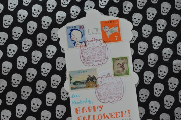 Japan Post Halloween postcard