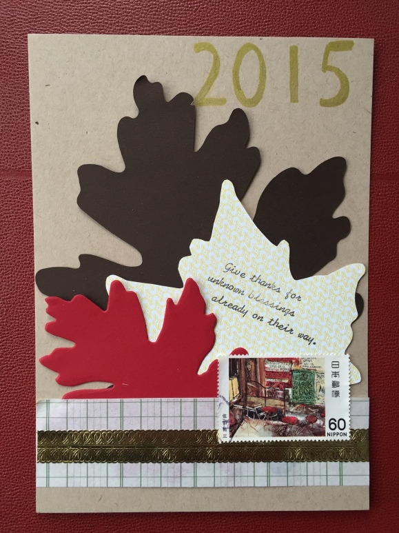 Thanksgiving Inviation 2015, paper leaves, vintage ledger paper, vintage Avery metallic tape, Japanese stamp