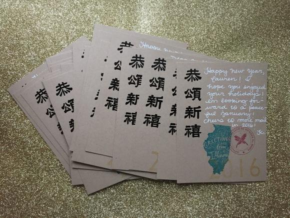Adami Hasegawa New Years postcards 2016