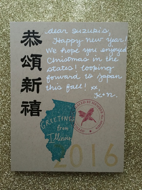 Adami Hasegawa New Years postcards 2016, 2