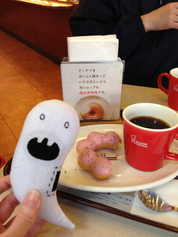 Parcel Ghost visits Mister Donut in Tokyo