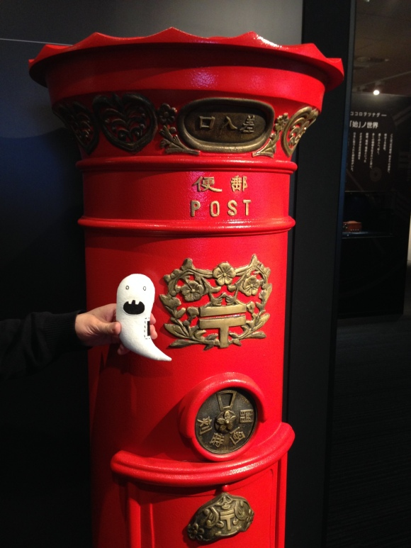 Parcel Ghost at the Japan Post museum