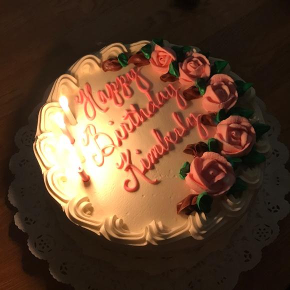 birthday cake, kay's bakery, forest park