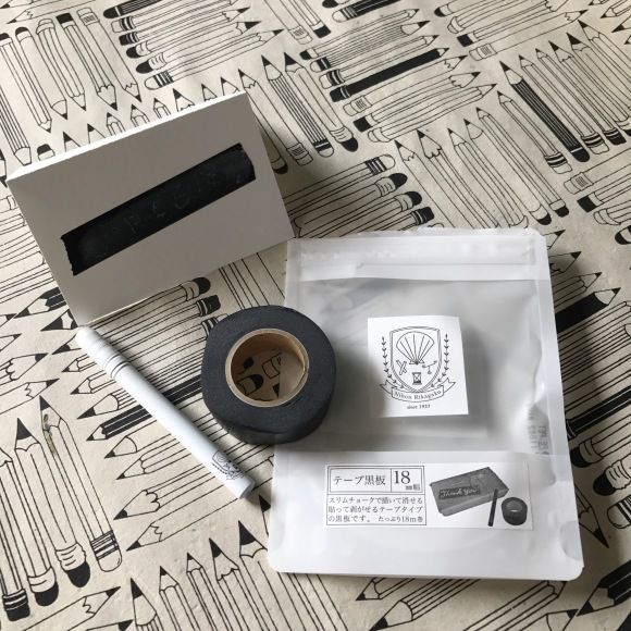 Nihon Rikagaku chalkboard tape and chalk set, bunbougu cafe, chalkboard tape, Japanese office supplies