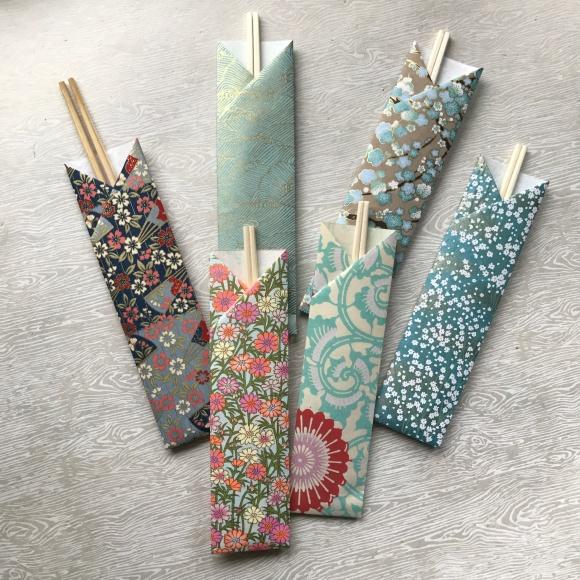 Origami Chopstick Holder Kimberly Ah