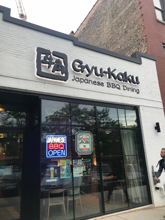 Gyu-kaku Japanese BBQ, west loop restaurants