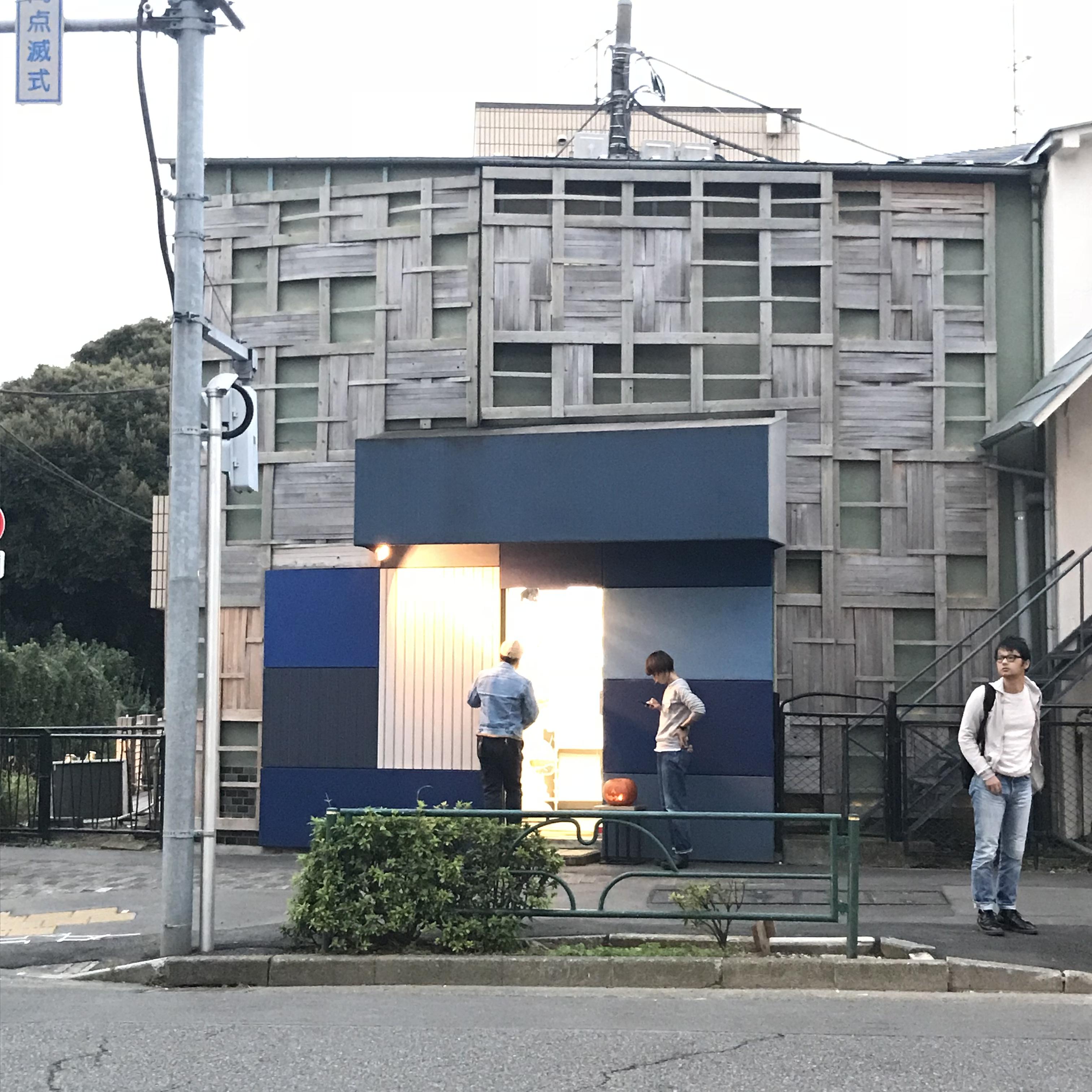 Hobonichi store, Tobichi, Omotesando, Tokyo, Japan