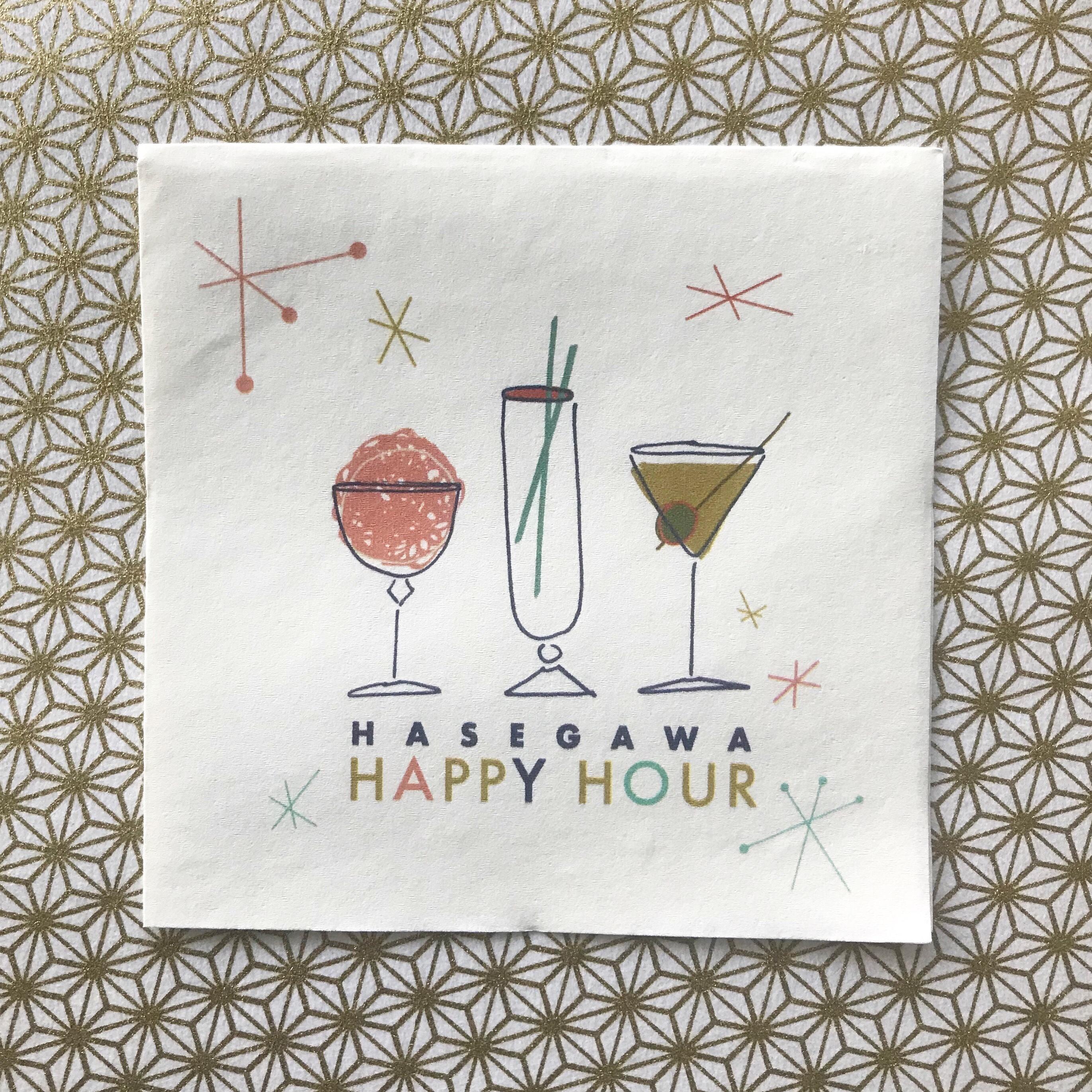 Hasegawa Happy Hour custom napkins