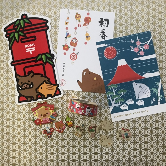 new years cards, japan post, itoya,