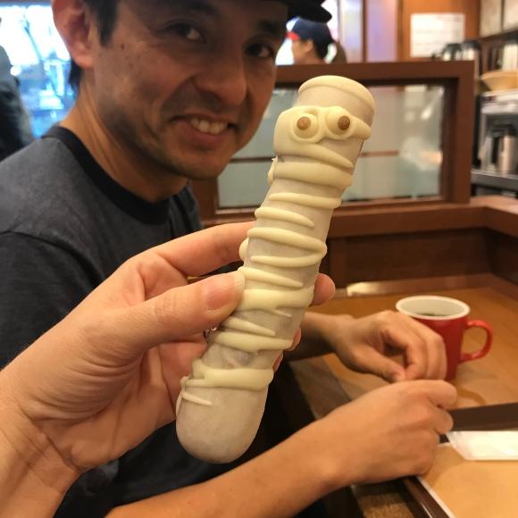 Mister Donut, Halloween donut, mummy donut