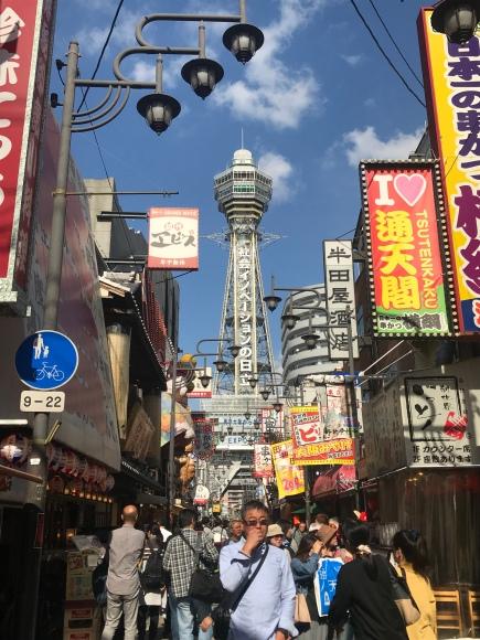 Tsutenkaku Tower, Osaka, Japan
