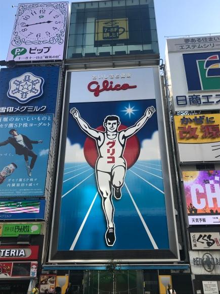 Dōtonbori, Glico Man, Osaka