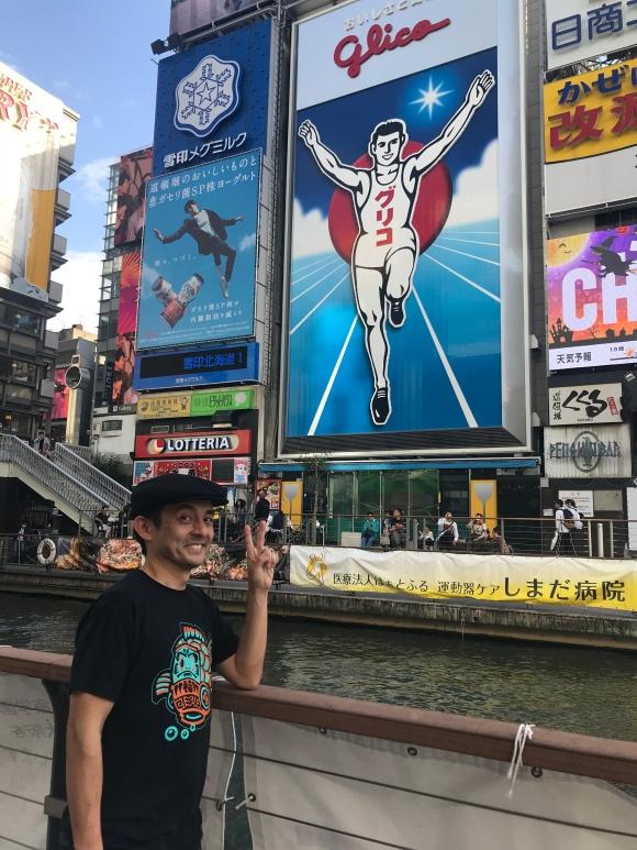 Glico Man, Osaka, Japan
