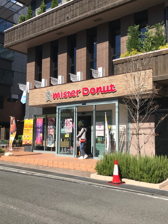 Mister Donut Museum, Osaka, Japan