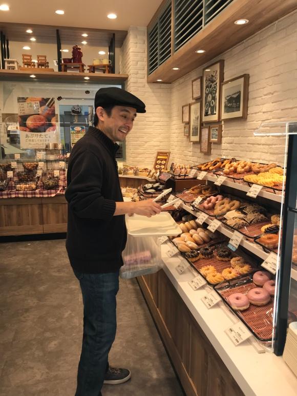 Mister Donut Museum