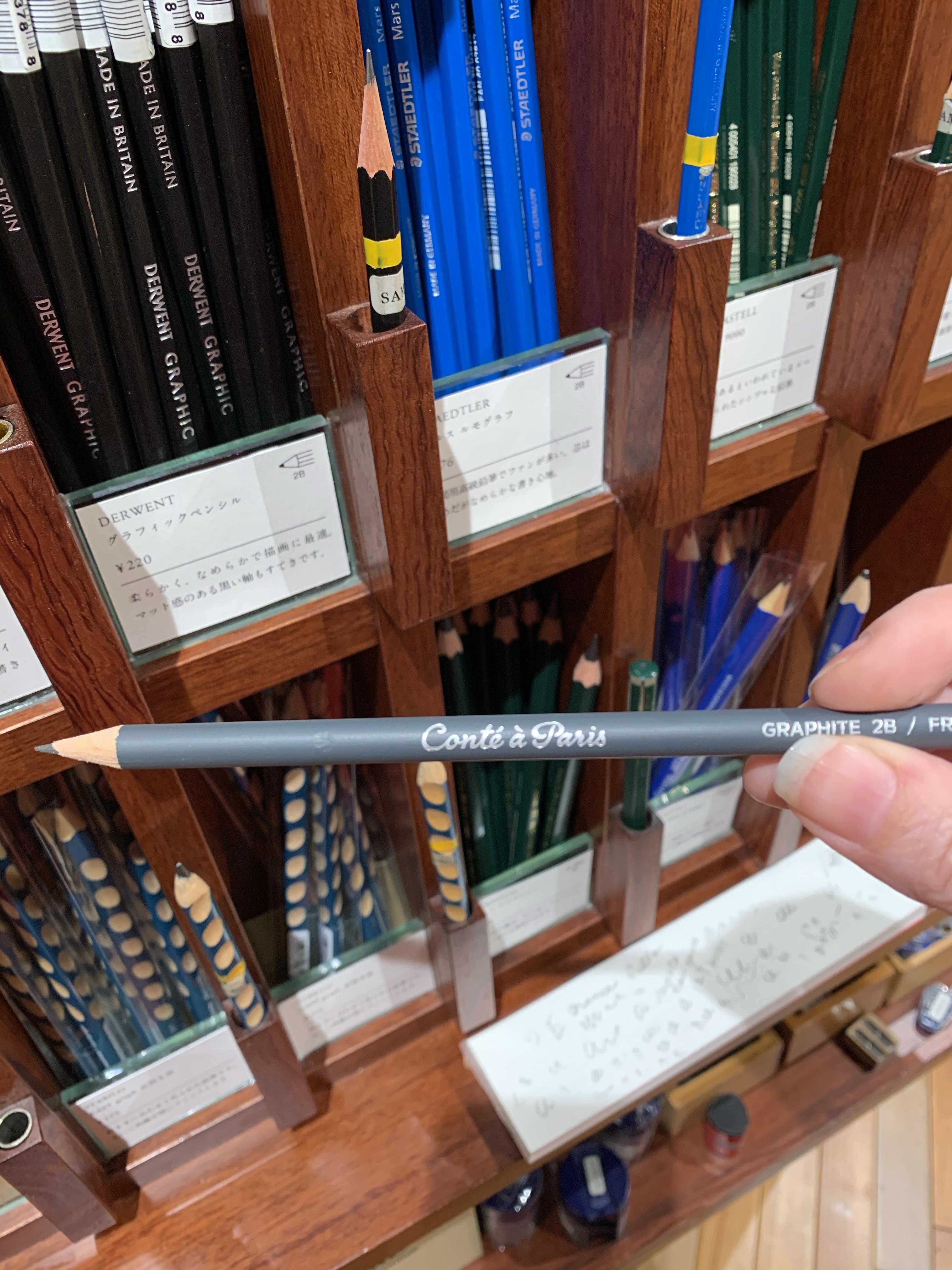 kakimori pencil station