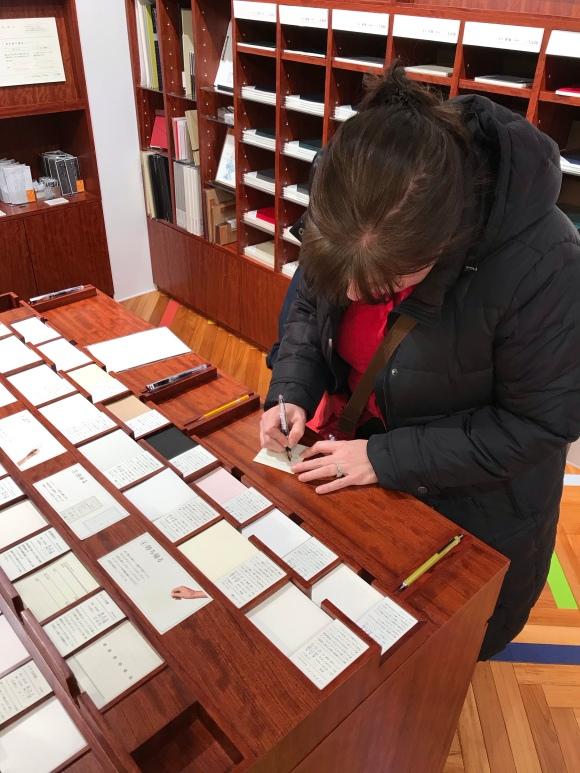 kakimori paper samples