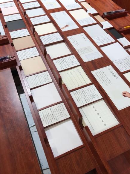 Kakimori paper choices