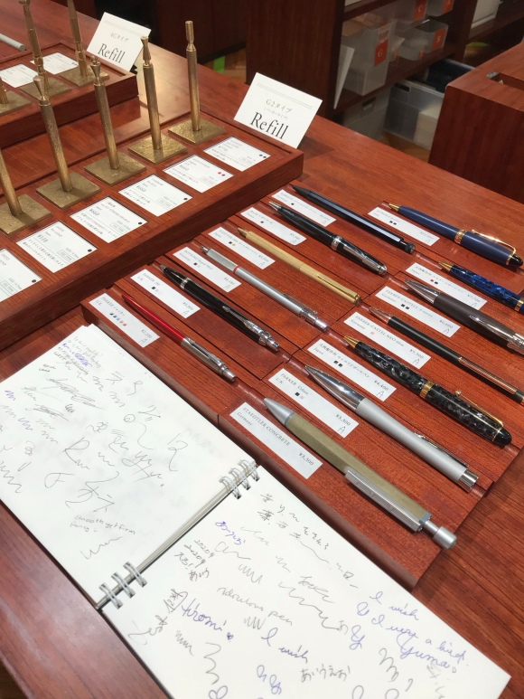 Kakimori pen selection
