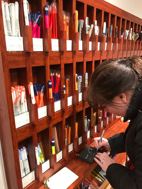 Kakimori pen testing