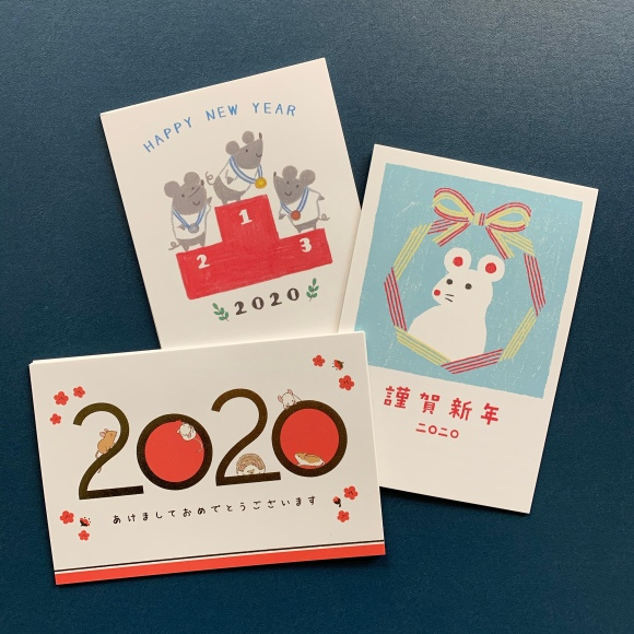 nengajo, 2020 new year postcards