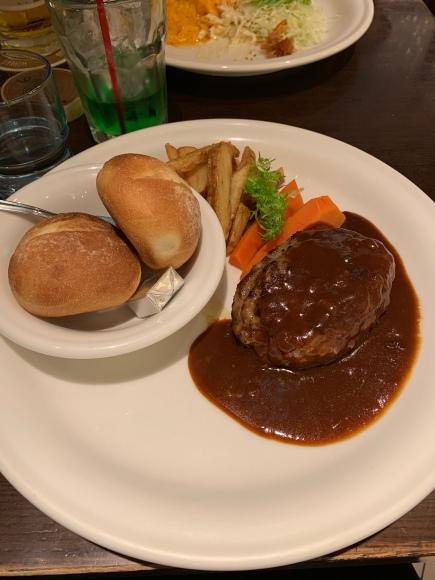 Japanese salibury steak