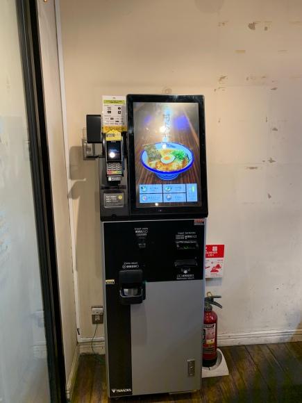 ramen ticket machine, Afuri Ramen