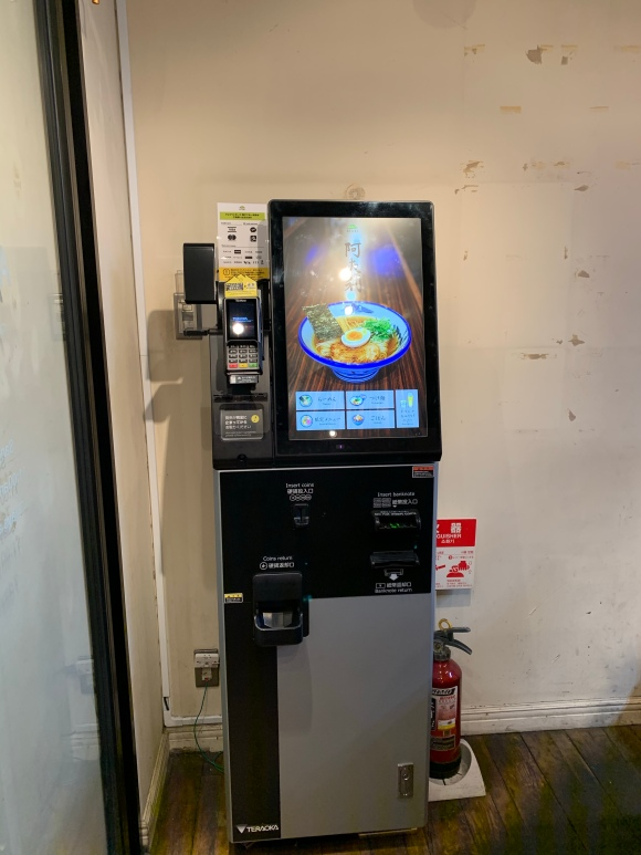 ramen ticket machine, Afuri Ramen