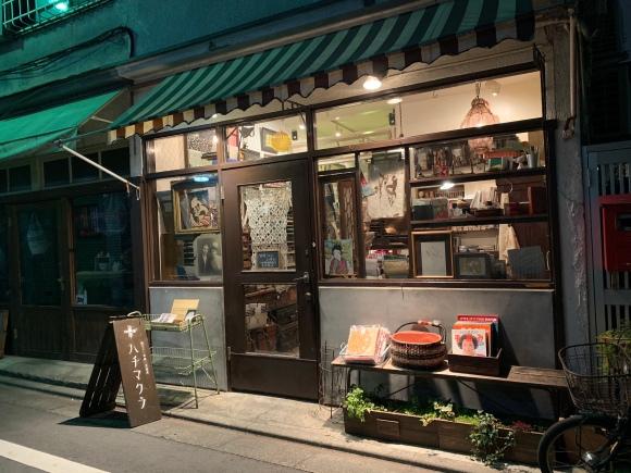 Hachimakura, vintage paper store Japan