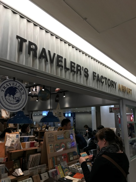 Traveler's Factory Narita Airport
