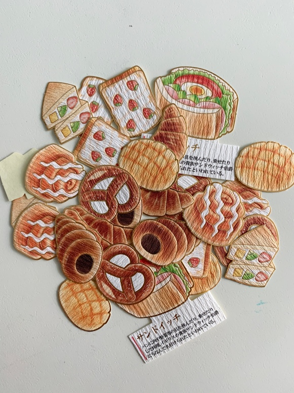 Japanese bread stickers, croissant, Japan bakery